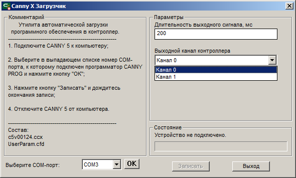 Файл:7 8 3 2.png