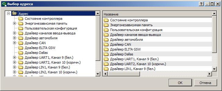Файл:4 6 11 3.png