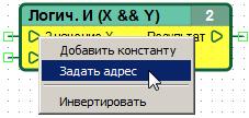 Файл:4 6 11 8.png