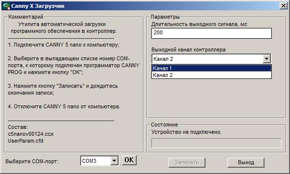Файл:8 9 3 2.png