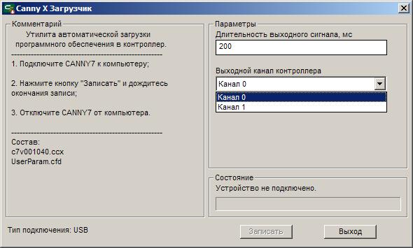 Файл:6 14 3 2.png