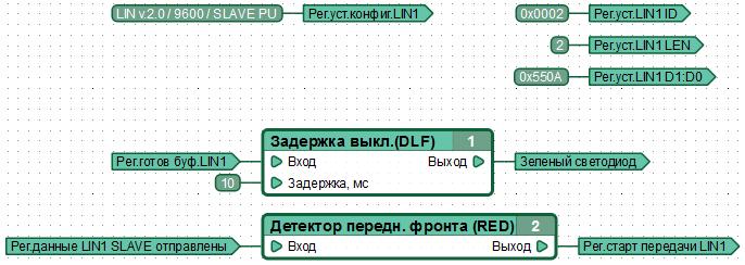 Файл:6 10 5 1.png