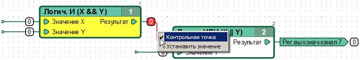Файл:4 7 4 5.png