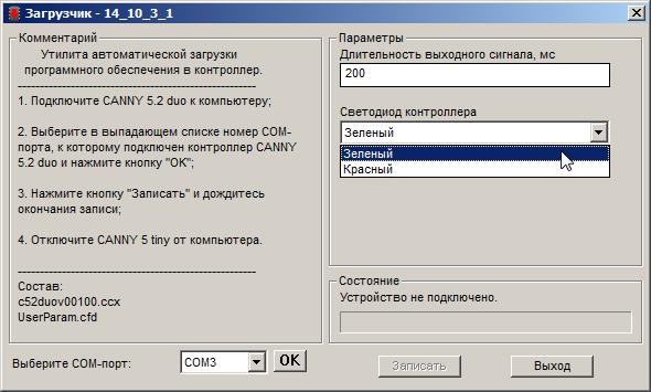 Файл:14 10 3 2.png