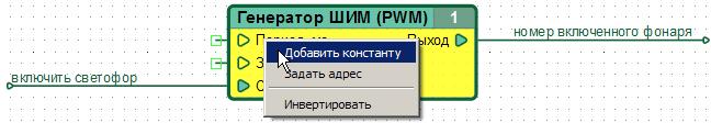 Файл:4 6 10 1.png