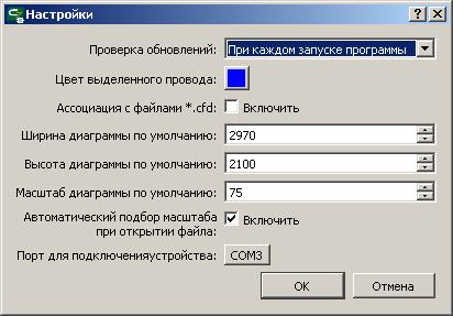Файл:4 4 7 1.png