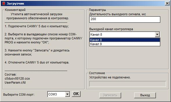 Файл:10 8 3 2.png