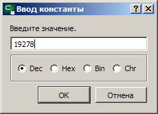 Файл:4 6 10 4.png