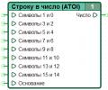 Миниатюра для версии от 15:53, 27 октября 2015