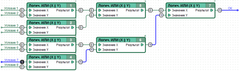 Файл:Example2sim2.png