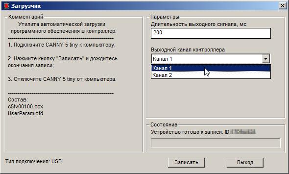 Файл:13 9 3 2.png
