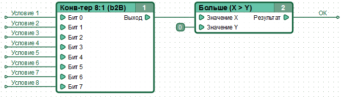 Файл:Example2a.png
