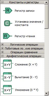 Файл:4 4 5 2.png