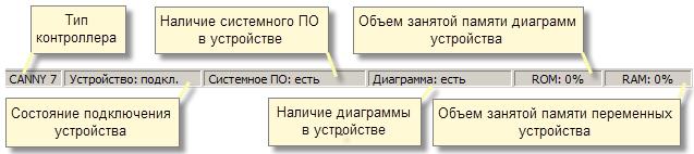 Файл:4 4 4 1.png