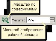 Файл:4 4 2 2a.png