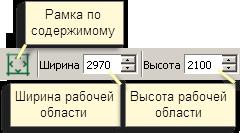 Файл:4 4 2 2.png