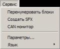 Миниатюра для версии от 15:49, 17 ноября 2015