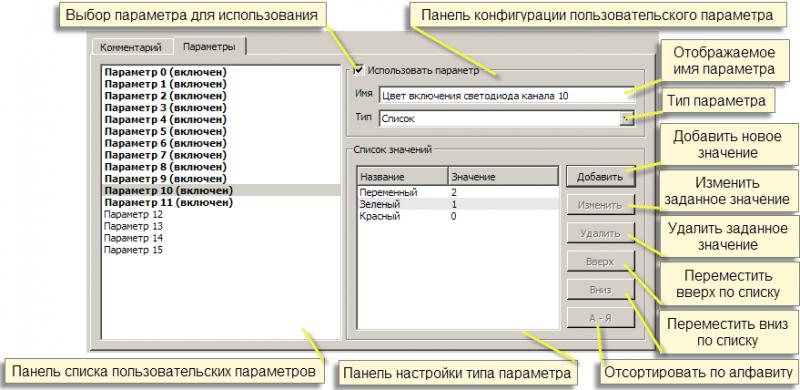 Файл:4 9 1 2.png